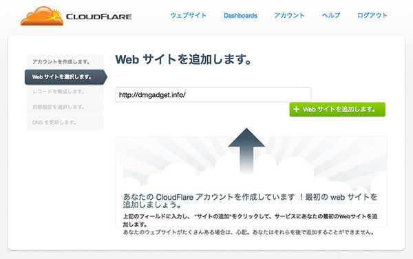 CloudFlare_Setting_03