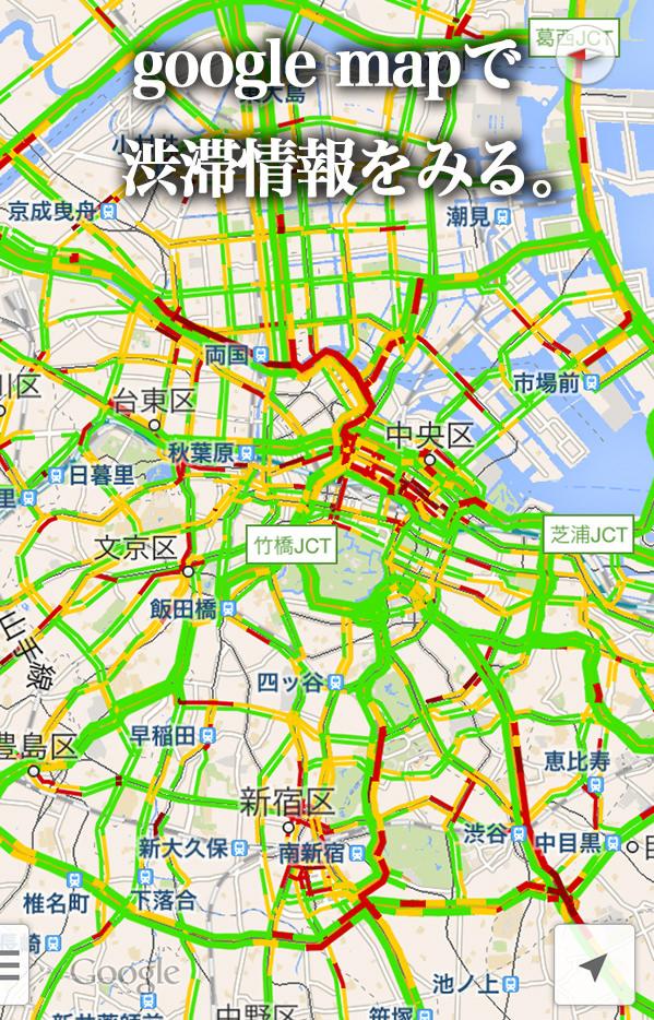 google_map_fix