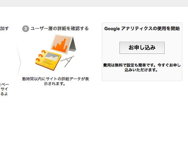 WordPressテーマ「Stinger3」にプラグインなしでGoogleアナリティクスを導入