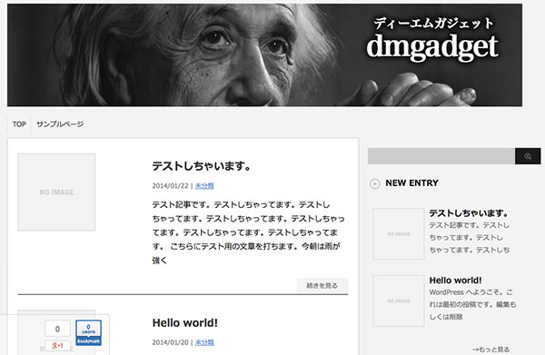 WordPressテーマ「Stinger3」のサイドバーの幅を変更する方法