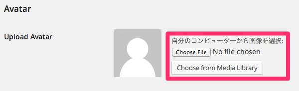 次にツールバー右上から「プロフィールを編集」を選択します。