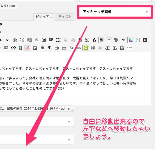 WordPress[Ultimate TinyMCE] ビジュアルエディタを拡張するプラグイン