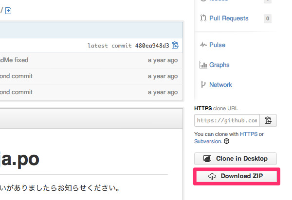 WordPress[Limit Login Attempts] ログイン試行回数を制限してブルートフォースアタックを防ぐ