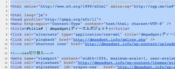 WordPress[MarsEdit] プレビュー画面を自分のブログデザインに変更