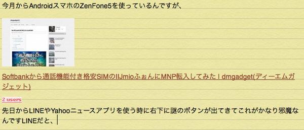 Mac[FormatMatch] フォーマット(書式)を消してコピペ
