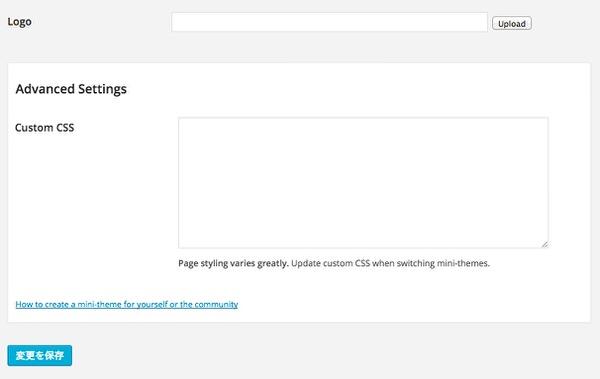 WordPress ブログにメンテナンス中と表示 Easy Pie Maintenance Mode