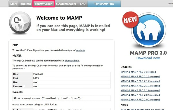 WordPress[MAMP] ローカル環境へ本番環境を復元する