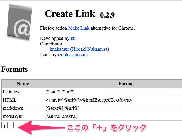 WordPress リンクをはてなのブログカードと同じ表示にする