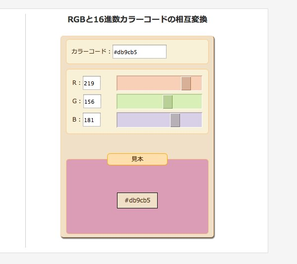 WordPress 蛍光ペン風テキスト装飾をCSSに設定